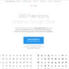 え、これフリーなの?350個のフリーアイコン:350 Free Icons Material Design Style