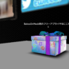 Second Life Project BakesOnMeshを体験してみました